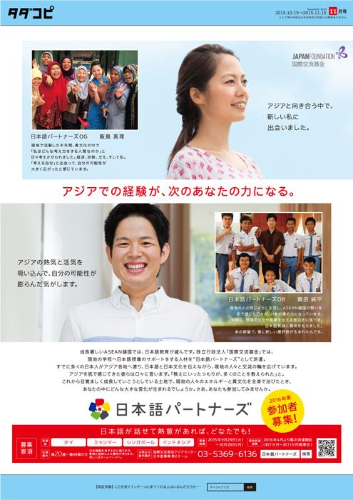 Works - Advertisement